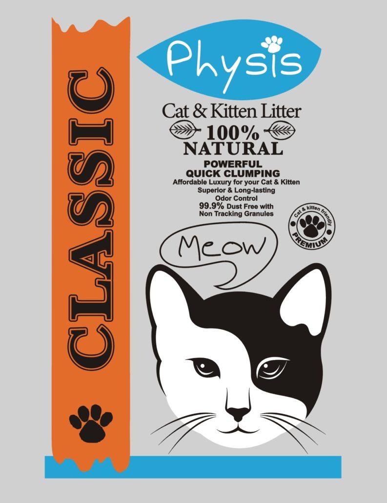 b44c238d95a7 Άμμος υγιεινής γάτας  Physis