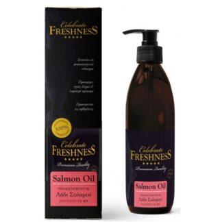 celebtare freshness salmon oil