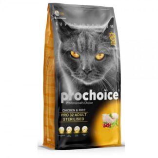 pro choice sterilised kotopoulo ryzi