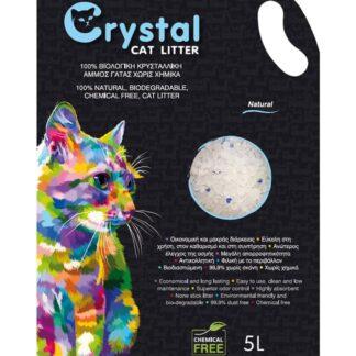 krystalliki ammos gatas crystal cat