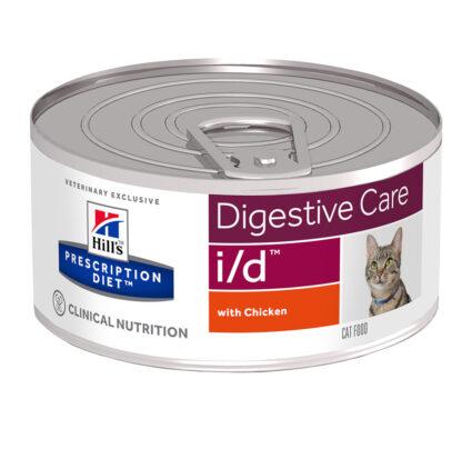 digestive care id gatas